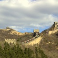 Čína, najľudnatejšia krajina na svete (viac ako 1,357 mld. obyvateľov)