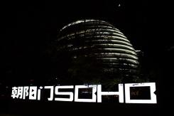 Modernejšia budova od Zahy Hadid