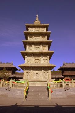Pagoda. Yungang Grottoes