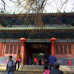 Jeden z chrámov v Shaoline