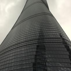 Shanghai Tower - 2. najvyššia budova na svete