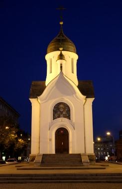 Kaplnka Sv. Nikolasa - geografický stred Ruska