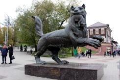 Symbol mesta - Sibírsky tiger