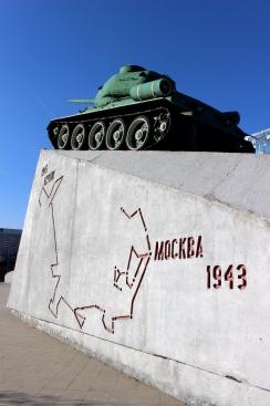 Pomník venovaný tanku