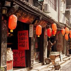 Starobylé uličky Fenghuangu boli čarovné